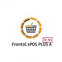 Frontol xPOS PLUS А